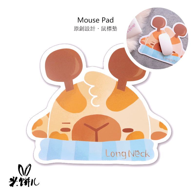 Rice cakes children cute cartoon creative frosted slip mouse pad mouse pad gel wrist pad hand wrist pad wrist pad wrist rest