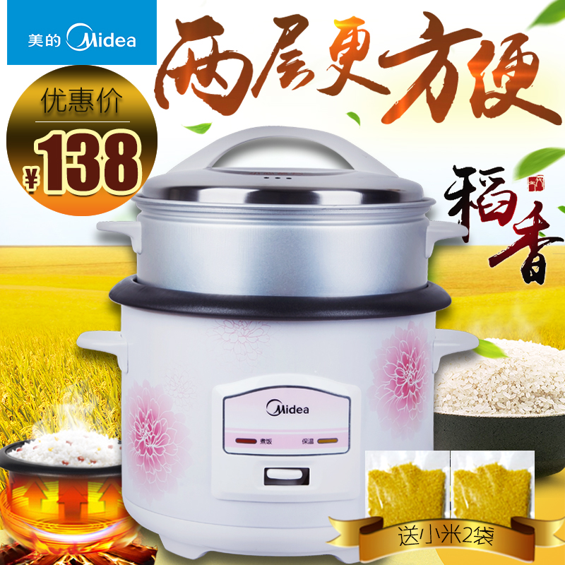 Rice cooker rice cooker midea/beauty cooker rice cooker with steamer MG-TH559 mechanical rice cooker rice cooker rice cooker 5l 5-6