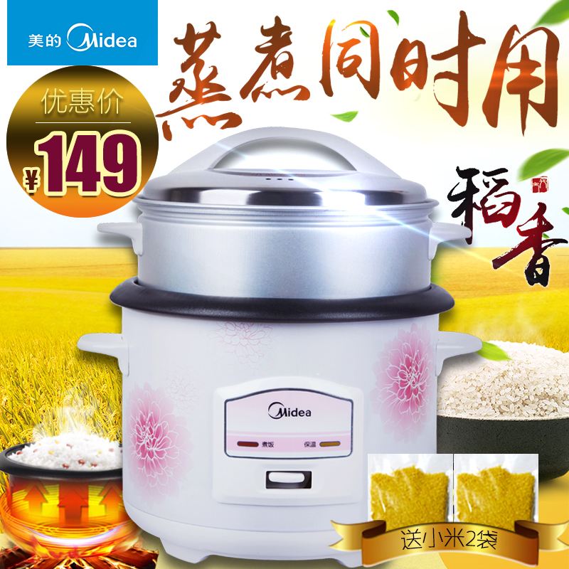 Rice cooker rice cooker midea/beauty MG-TH659 large capacity cooker rice cooker rice cooker 6l rice cooker rice cooker rice cooker with steamer genuine