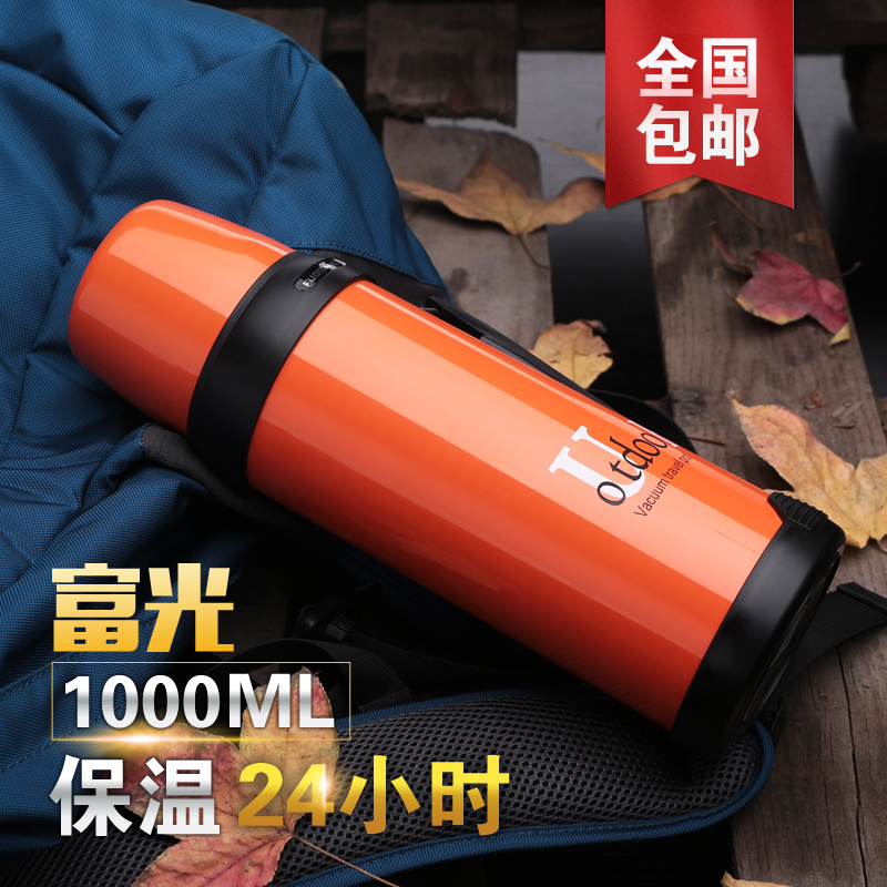 Rich light insulation home insulation pot large capacity thermos thermos thermos thermos bottle 1l stainless steel vacuum insulation kettle outdoors