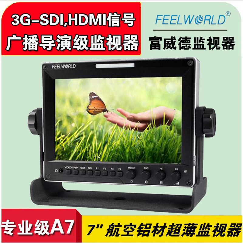 Rich wade 7 inch ips wide viewing angle 1280*800 aluminum design professional broadcast director monitor a7