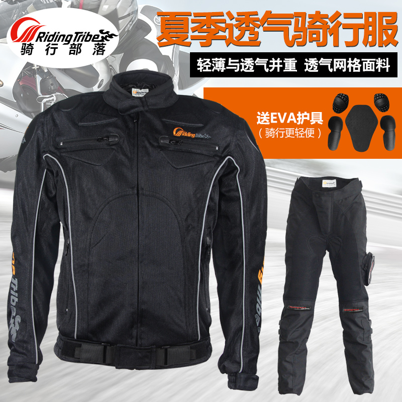 Riding tribe knight racing suits motorcycle riding clothes suit male summer breathable popular brands of motorcycle clothing