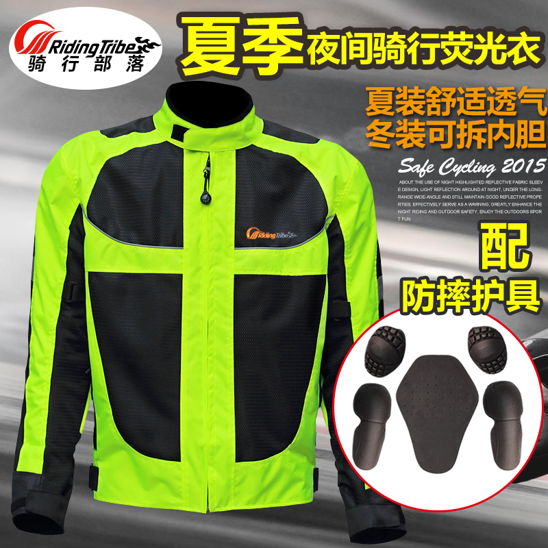 Riding tribe motorcycle racing knight riding clothes suit men and women in summer and winter clothing motorcycle clothing drop resistance