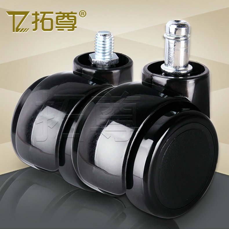 Amazing ... Rio Statue Thick Computer Chair Lift Swivel Office Chair Caster Wheels  Caster Wheel Pulley Wheel Mute