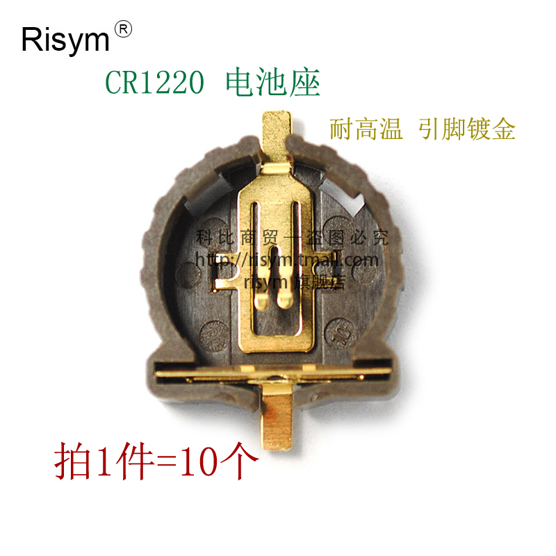 Risym smd cr1220 button battery holder coin cell battery holder temperature pin gold plated 10