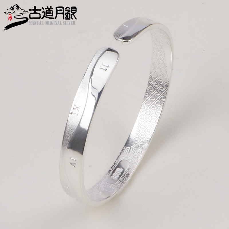 Road march silver roman numerals korean fine silver bracelet couple models of men and women bracelet 99 sterling silver bracelet opening time