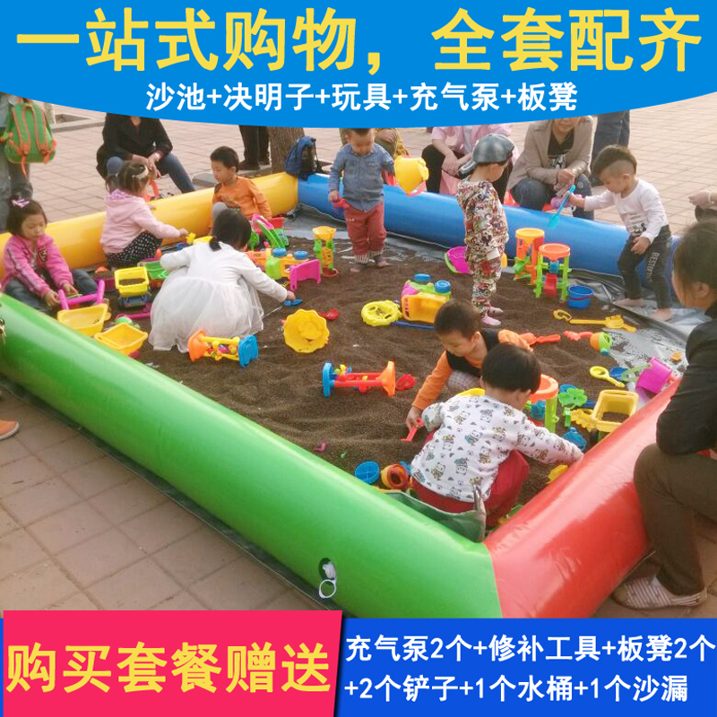 Road passenger children cassia inflatable pool children's pool fishing pond sand pool play pool inflatable pool toys square stall