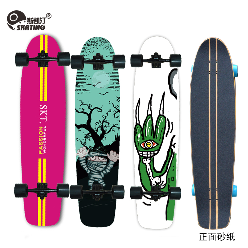 Road professional skateboarding skateboard fish plate four adult scooters brush street board longboard downhill longboard maple fish plate girls