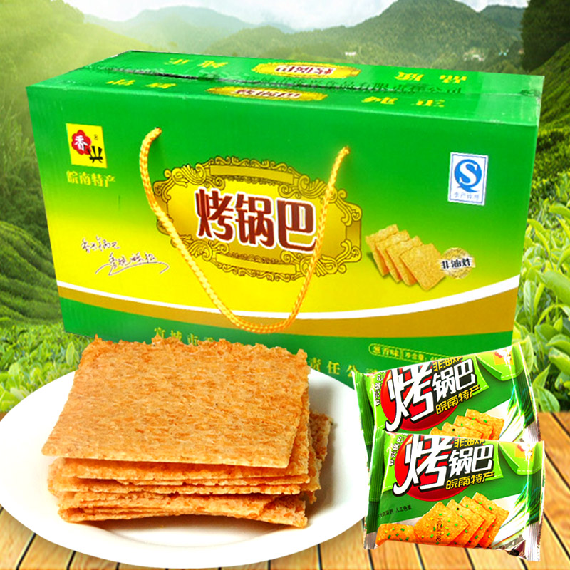 Roasted crispy onion flavor (28 bags grams x45) boxes hong xing anhui specialty snack snack snack specialties