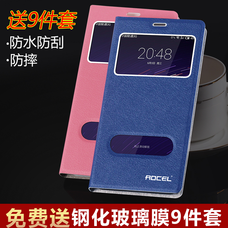 Rocel meizu charm blue charm blue 2 phone shell 2 clamshell mobile phone sets protective sleeve 5.0 protective shell holster