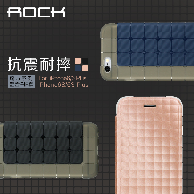 Rock apple iphone6s 6 cube series phone shell protective sleeve holster apple 4.7 shell