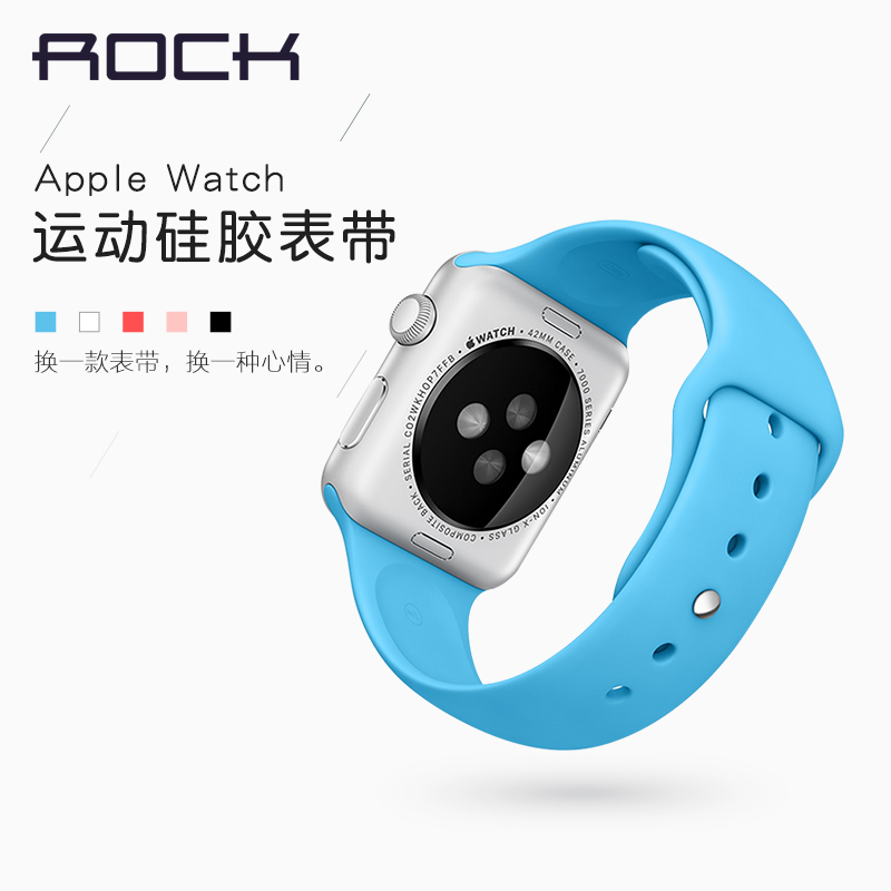 Rock apple iwatch watch strap watch strap silicone apple 42mm connection buckle 38mm