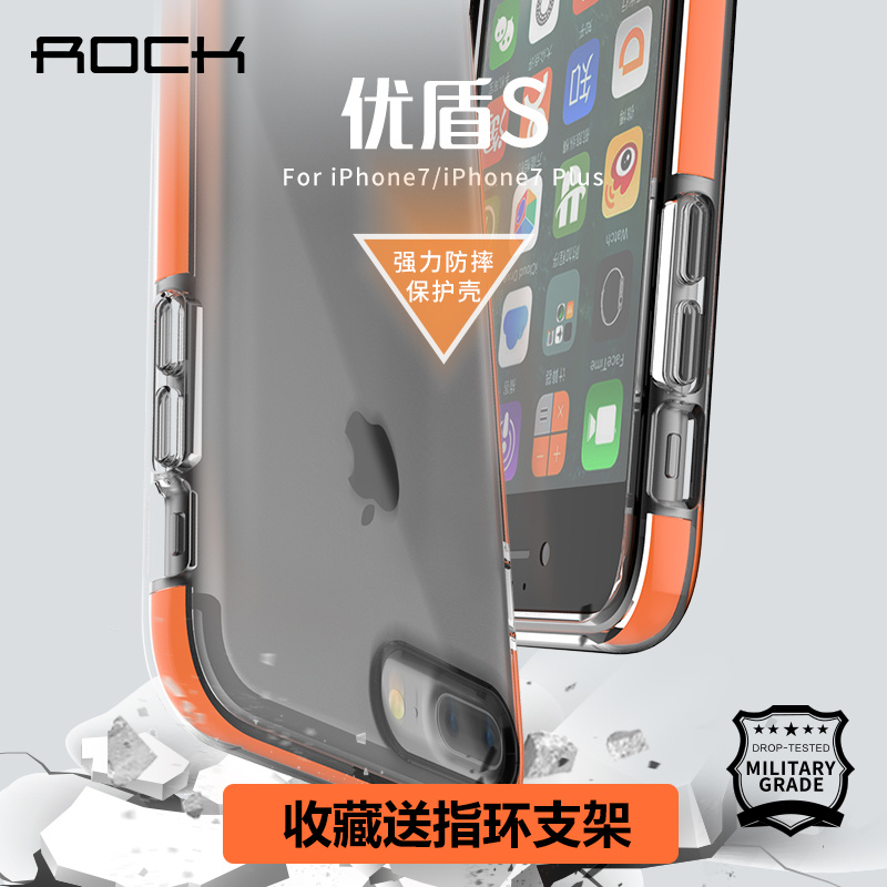 Rock apple phone shell transparent shell drop resistance iphone7 7plus proof side slip the whole package protective sleeve
