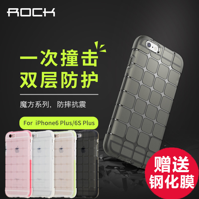 Rock apple s mobile phone shell thickening explosion popular brands iphone6plus frosted silicone cover the whole package tide men and women