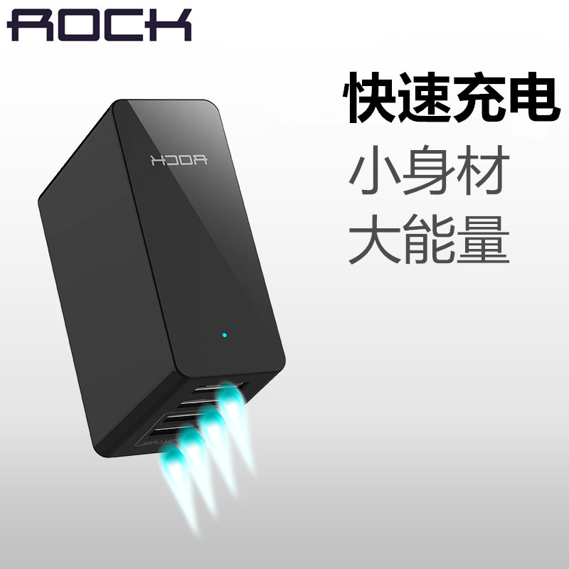 Rock apple s number of port usb travel charger head through the phone ipad tablet fast intelligent multifunction