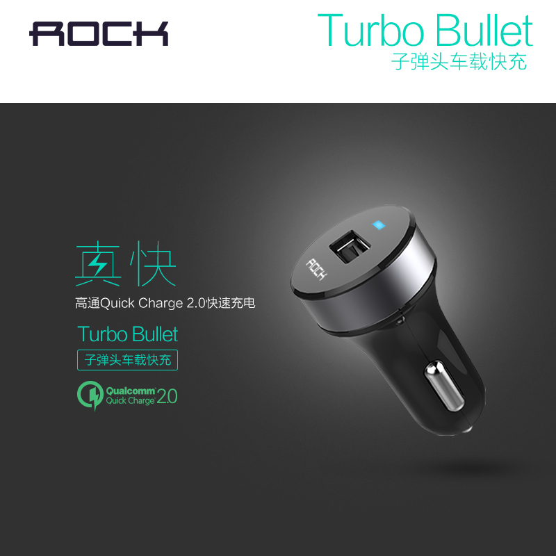 Rock car charger bullet car charger universal car phone car intelligent fast charge charger