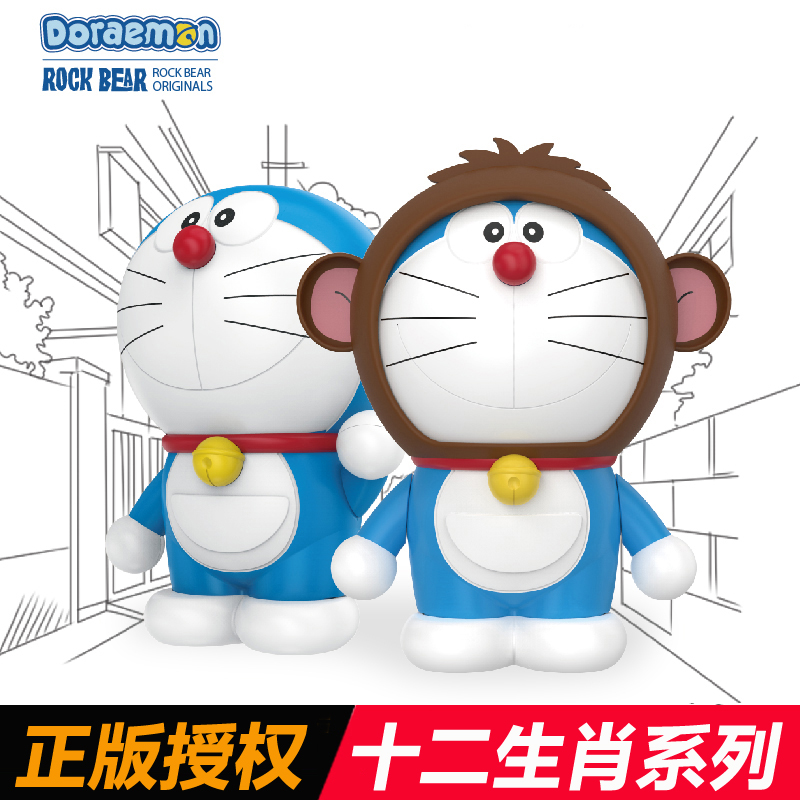 Rock duo a dream mobile power mini super meng cute cartoon creative personality charging treasure universal polymer
