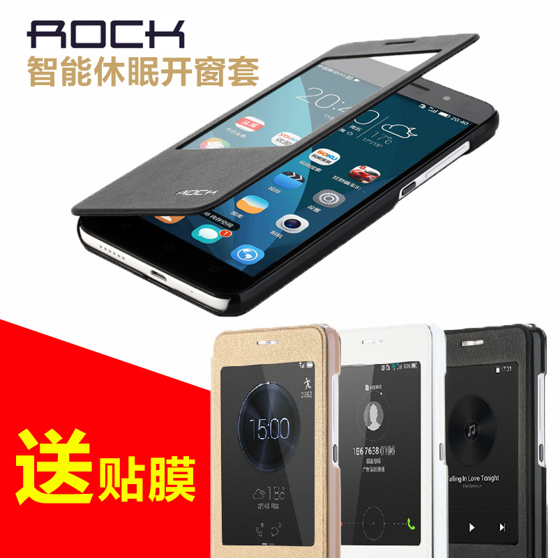Rock huawei glory play play 4x 4x phone sets glory 4x windows shell protective sleeve clamshell holster smart sleep