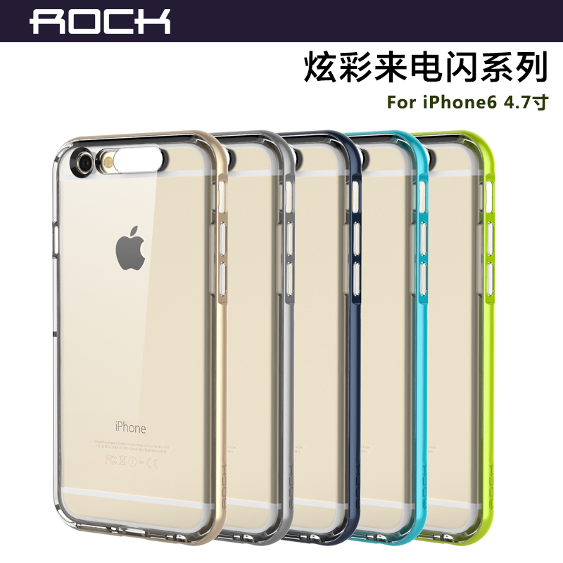 Rock iphone6 lightning flash 4.7 inch apple 6 phone shell border shell transparent crystal shell protective sleeve shell tide