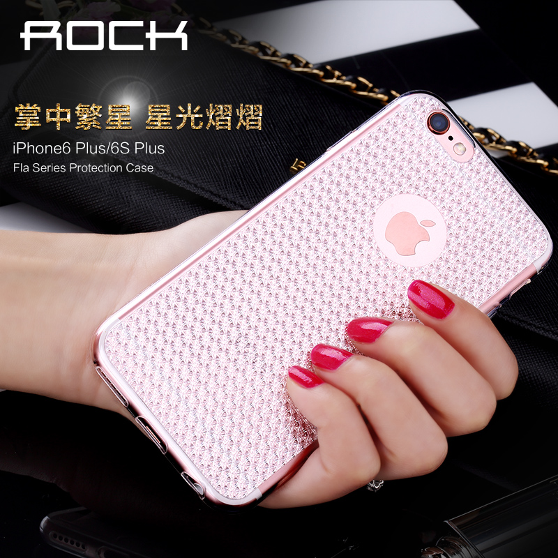 Rock iphone6s 5.5 plus phone shell mobile phone shell drop resistance sets ip6plus transparent all inclusive soft shell apple 6