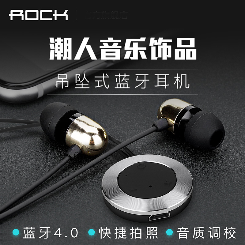 Rock/locke RAU0518 4.0 pendant necklace earphones wireless stereo bluetooth headset sports racket photo