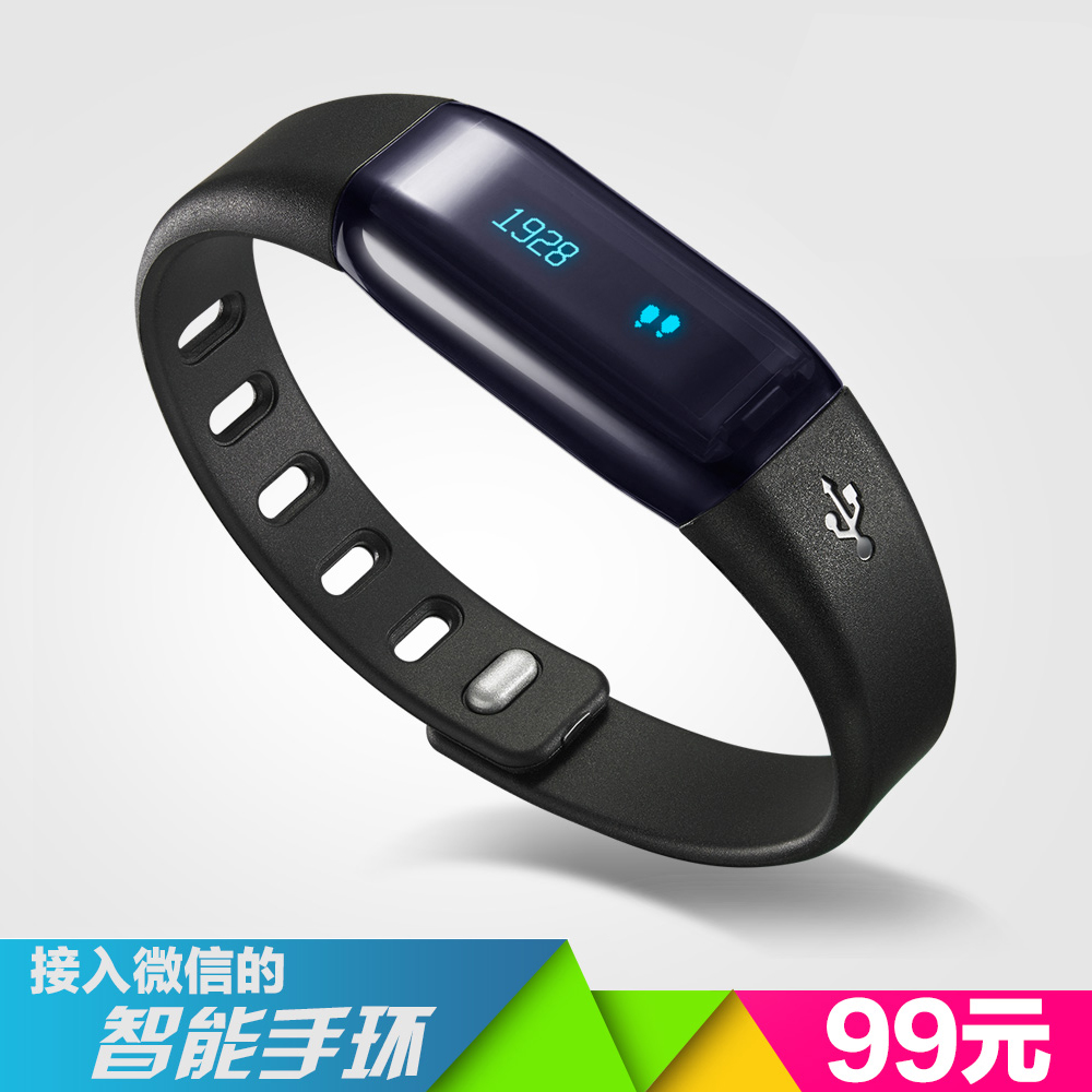 Rock music heart smart wristband bracelet watch sports pedometer running sleep wear waterproof android apple