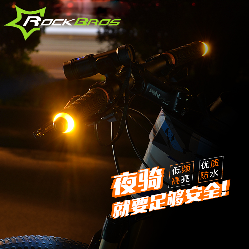 Rockbros bicycleæhorizontal handlebar lights turn signal lights to plug the plug lights night riding safety warning lights headlights