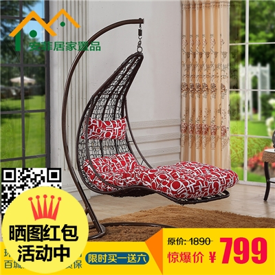 Get Quotations · Rocking Chair Hanging Basket Chair Indoor And Outdoor  Balcony Maple Pe Wicker Chair Swing Chair Hanging