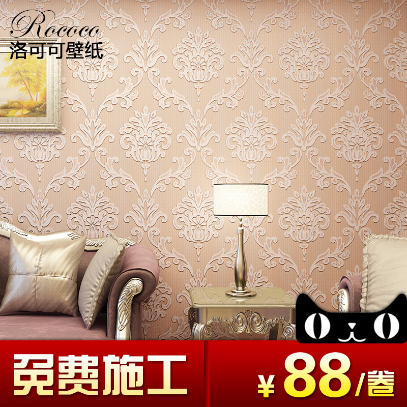 Rococo gray stereoscopic 3d wallpaper bedroom living room tv wall background euclidian wovens su color green wallpaper