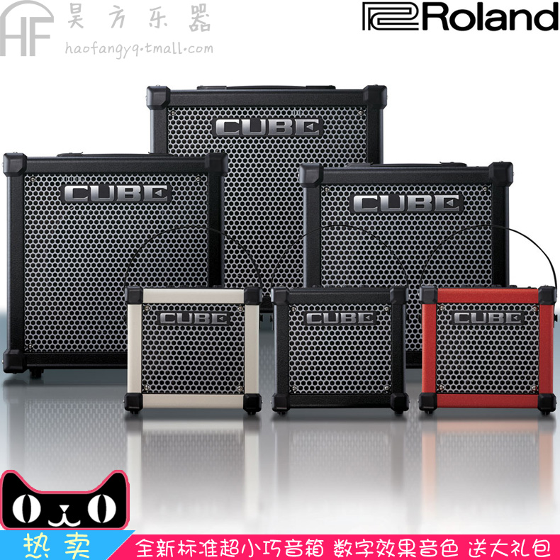 Roland roland micro cube gx 10 20 40 80 digital effects electric guitar speaker stereo speakers
