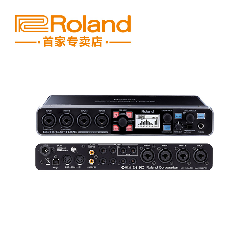 Roland roland OCTA-CAPTURE UA-1010 usb professional sound card usb audio interface