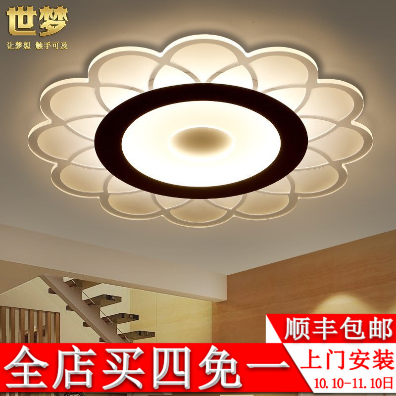 Ceiling Lights Ceiling Lights & Fans Ceiling Lamp For Bedroom Led Modern Iron Acryl 6cm White Mushroom Led Lamp.led Light.ceiling Lights.led Ceiling Light