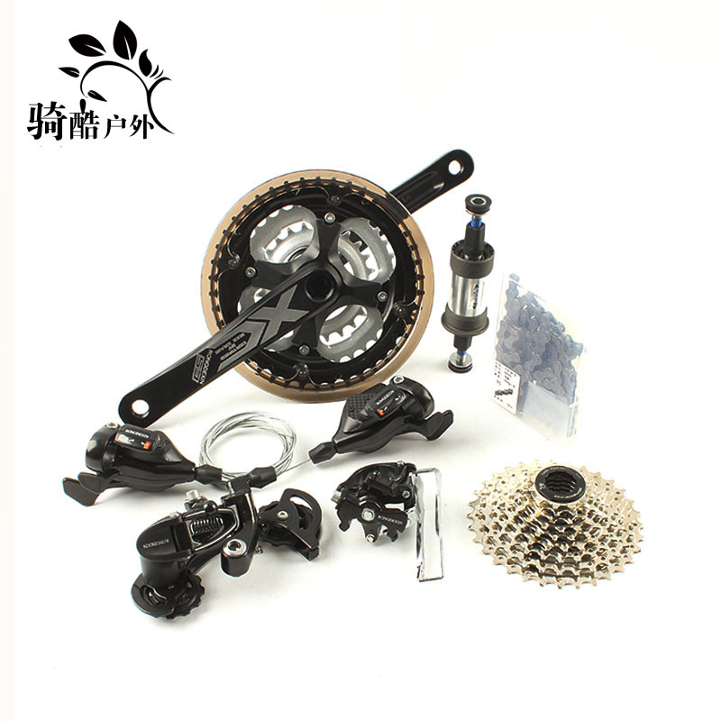 Rongdexin mountain bike 27 speed transmission system conversion kit 9 speed bicycle shifting large suite
