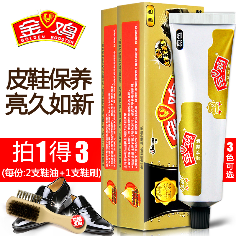 Rooster paste shoe polish colorless black brown powder with real leather maintenance of oil care agent 30gx2 2æ¯send bootpolish