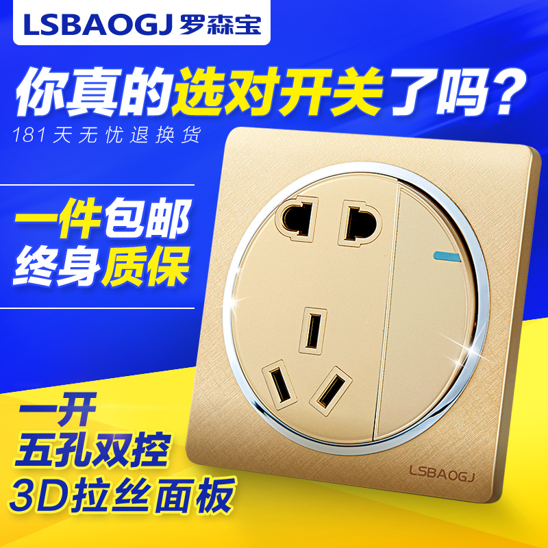 Rosen treasure circular power socket panel an open five hole dual control switch champagne switch socket with five holes to 86