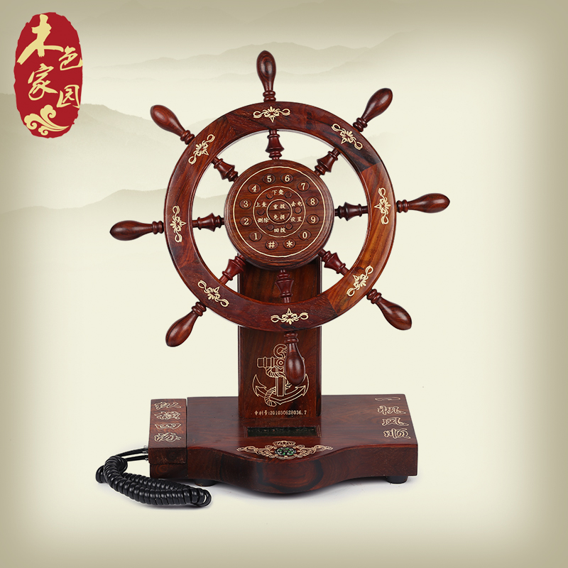 Rosewood mahogany wood color home sailing archaized mahogany creative retro telephone landline home phone telephone