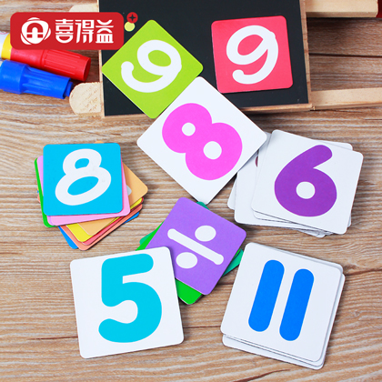 Rounded magnetic color digital arithmetic symbols custom refrigerator magnets early childhood cognitive enlightenment mathematical formula