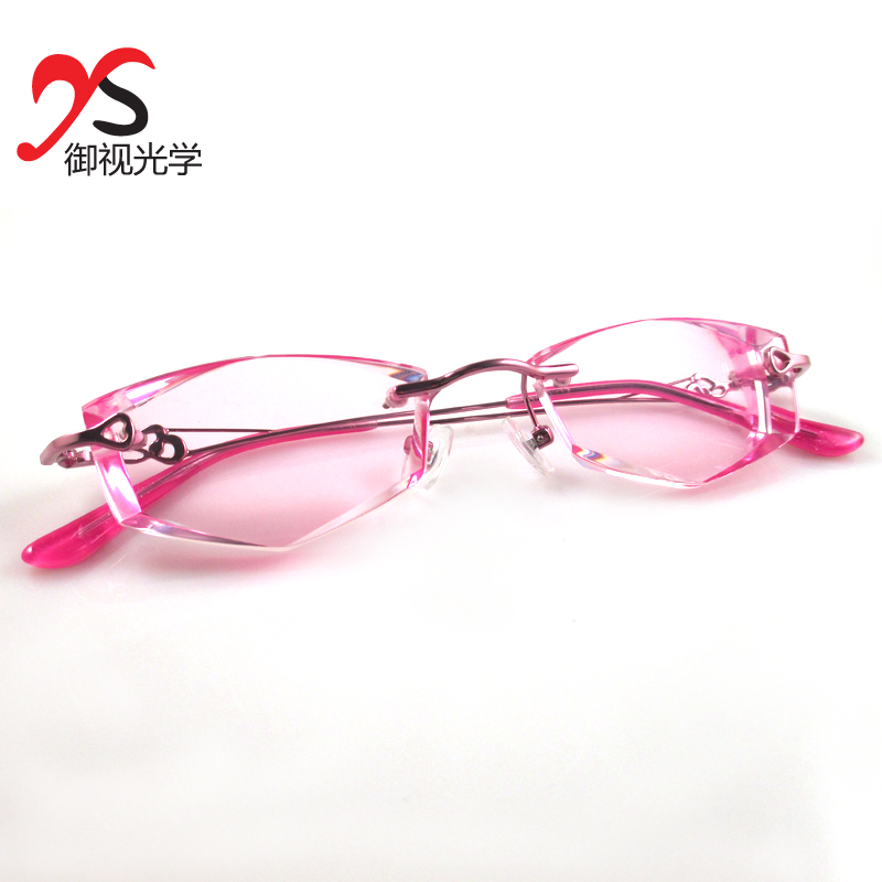 Royal depending diamond crystal trimming glasses glasses frame glasses frames myopia no mirror frame glasses