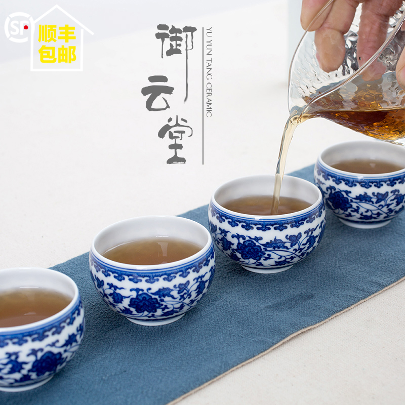 [Royal] yun tang painted blue and white porcelain kung fu tea jingdezhen ceramic tea cup name