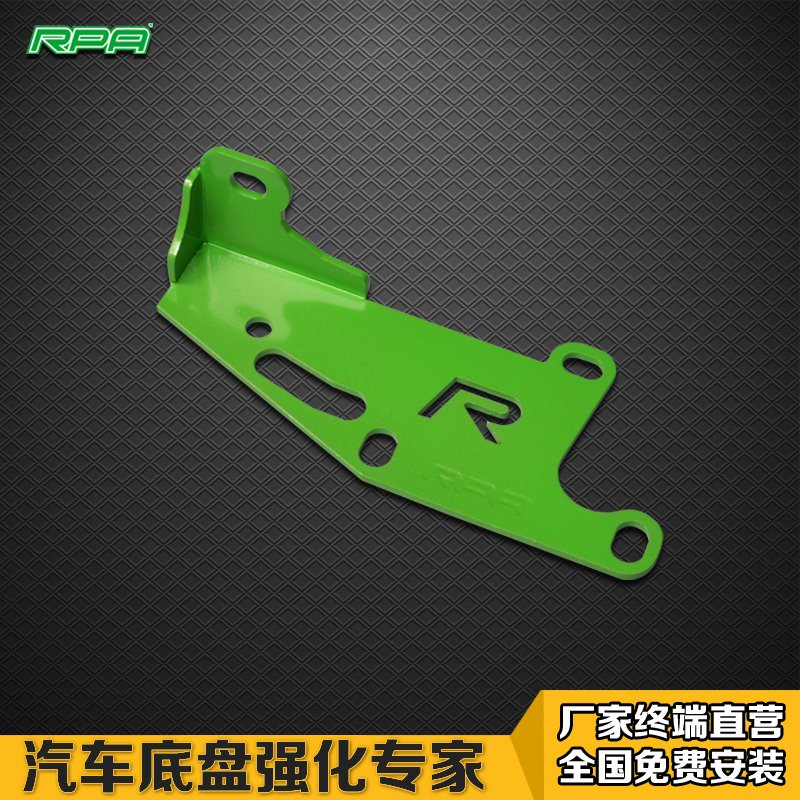 Rpa brake booster top of the application of the new tiida/scirocco/magotan/lexus rx270 brake master cylinder top top