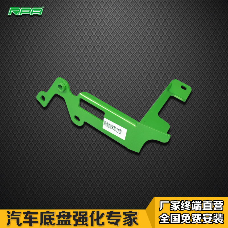 Rpa top brake booster applicable maverick modified car dedicated to enhance sexual can brake master cylinder brake master cylinder brake top