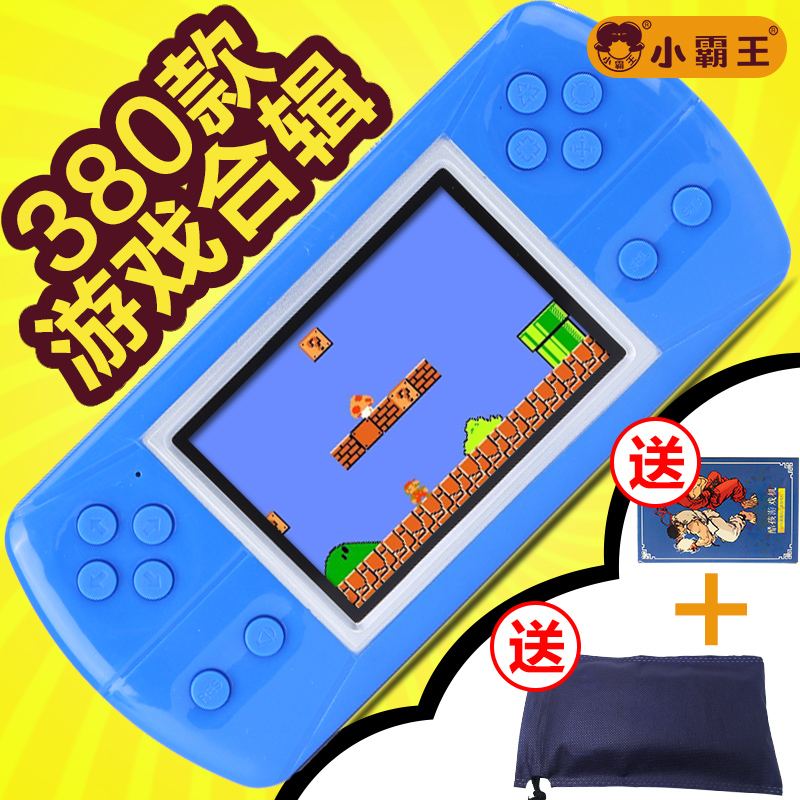 RS-87 children color puzzle game consoles fc bully psp handheld game console handheld toy gifts
