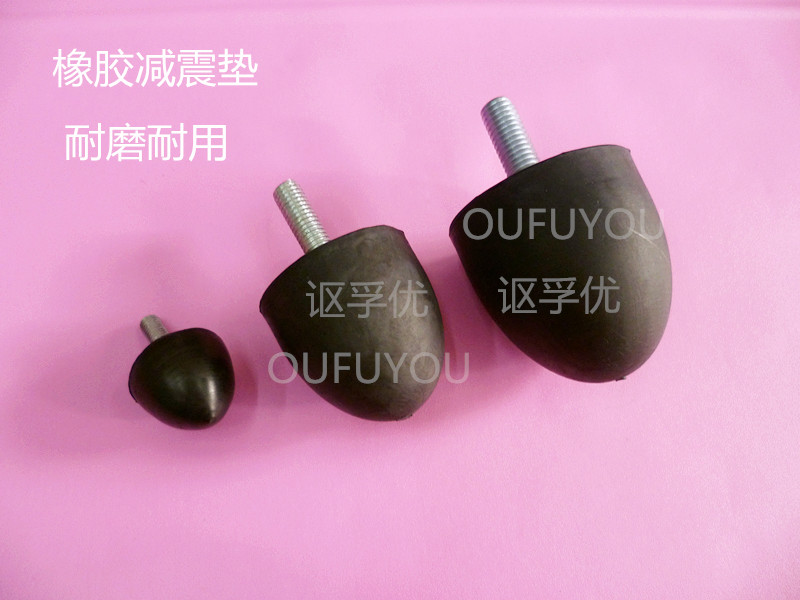 Rubber shock absorber damping shockproof cushion foot cone cone type shock absorber screw m6 m8 m10 m12