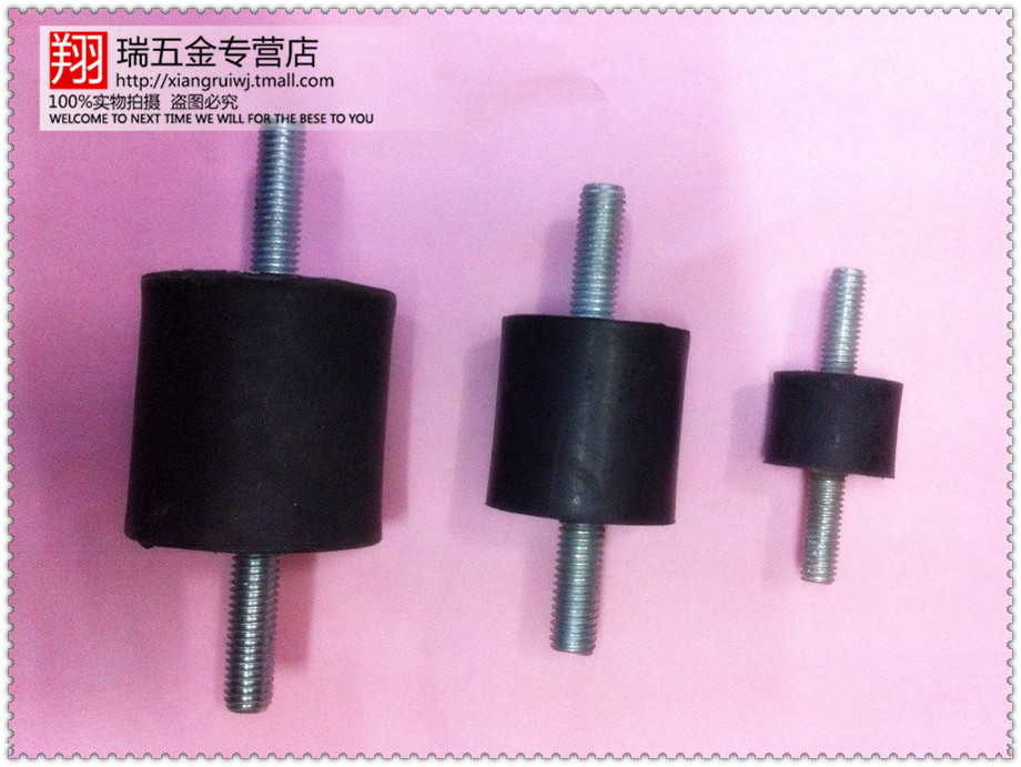 Rubber shock absorbers/rubber cushion/motor damper/double with screw rubber shock pad