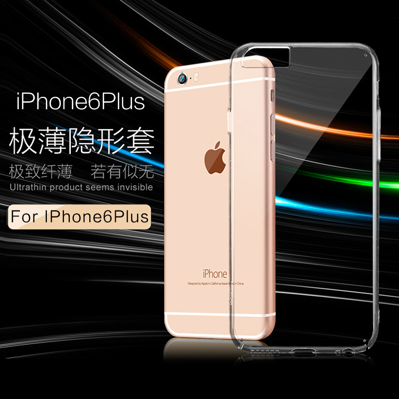 Rui googie 6Splus iphone6plus phone shell apple phone shell six thin section through the whole package out hard shell of the new