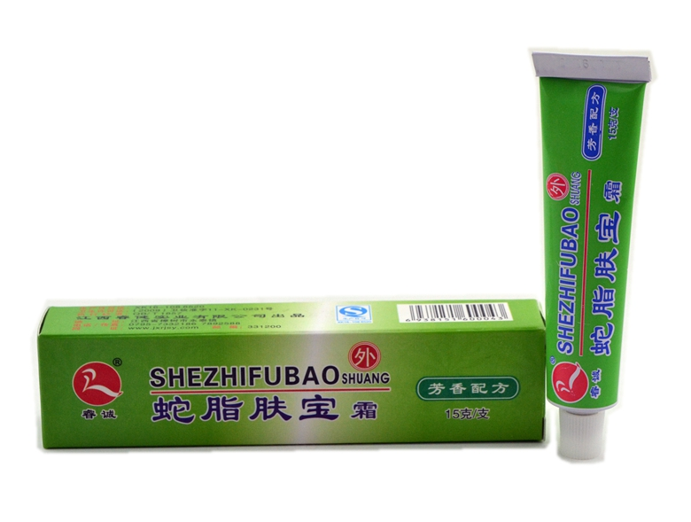 Rui jian (prudential) bao snake skin fat cream (ointment) bao snake skin fat cream buy 5 get 1 Buy 10 get 3