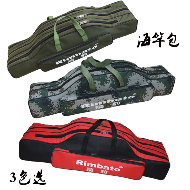 Rui leopard 80 90cm three double rod package 1.2 m package tatu sea fishing rod bag fishing rod bag fishing gear Package