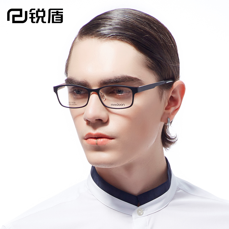 Rui shield steel frames myopia glasses male and female models fashion personality black titanium glasses full frame mirror frame eye glasses