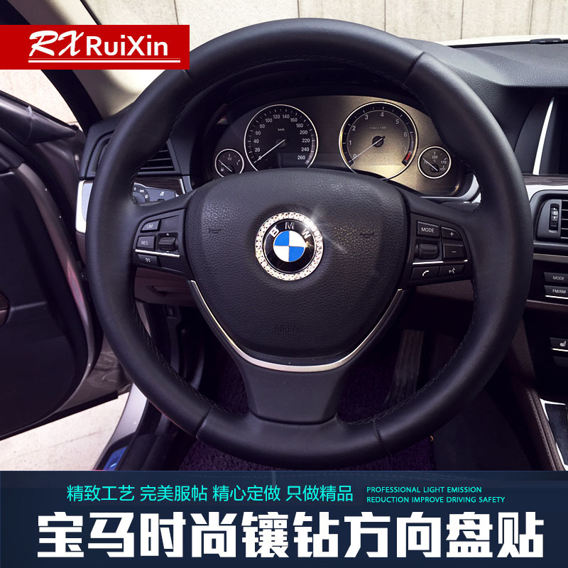 Rui xin diamond paste applied to the bmw 1 series 3 series new 5 series x1x3x5x6 car standard steering wheel sequins diamond paste Upholstery