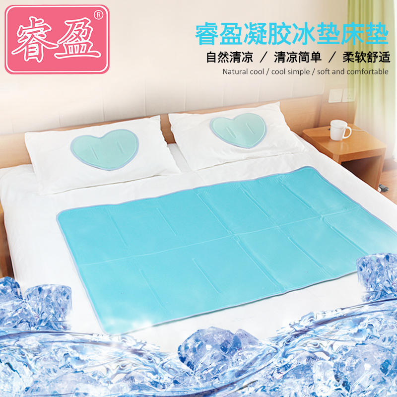 Rui ying gel mattress mattress ice pad ice cold summer ice pad cushion dormitories single or double mattress